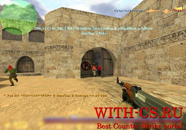 Скачать беспалевный wh (wallhack) для cs 1.6 - вх для кс 1.6 бесплатно.